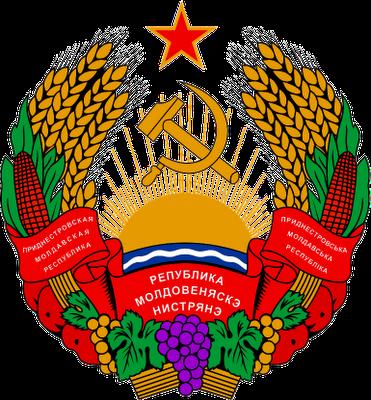 Las georgianas repúblicas de facto Ossetia y Abjasia, junto con Nagorno Karabaj (Azerbaiyán), son los únicos territorios que reconocen Transnistria como una nación independiente de Moldavia